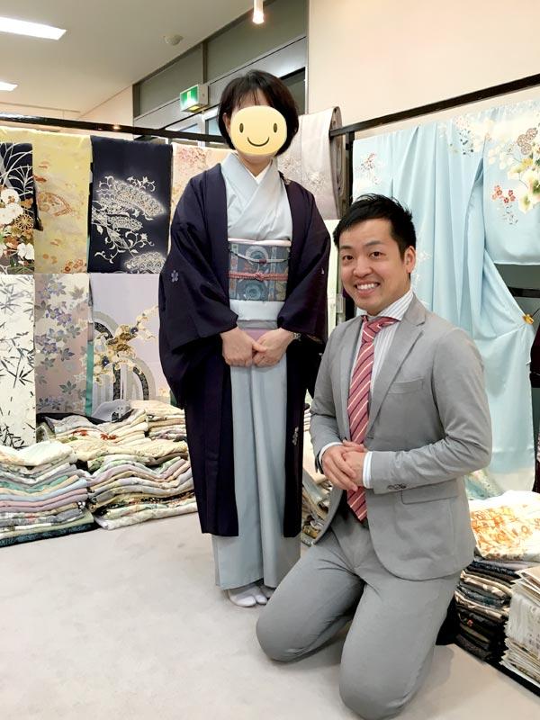 京都 きもの 市場