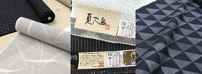 natsuoshima_c