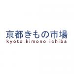 京都きもの市場